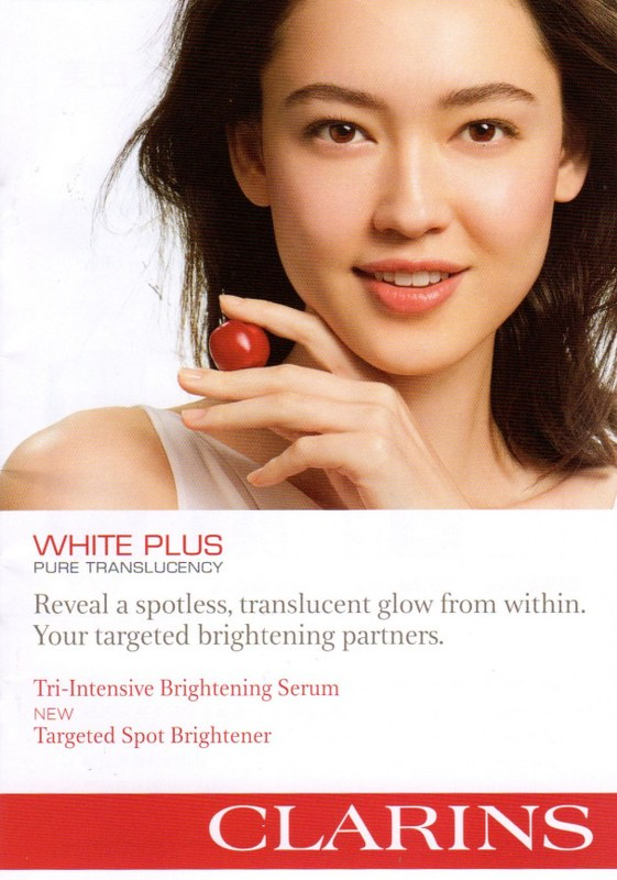 fiona fussi basic models singapore female fashion chanel clarins acuvue