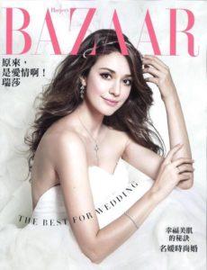 larysa singapore basic models female fashion